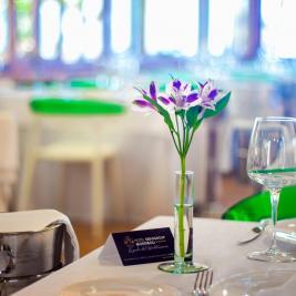 Деталь ресторана Минарете